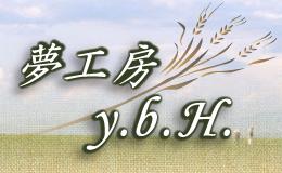 夢工房ロゴ