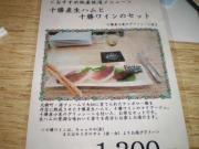 p4250349.JPG