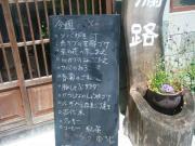 2008_06260007.JPG
