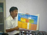 2008_07270020.JPG