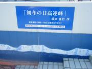 2008_09140035.JPG
