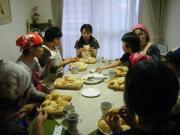 2008_09280017.JPG