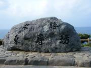 2008_11190032.JPG