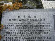 2008_11190056.JPG