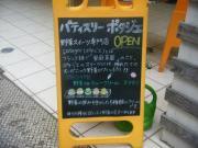 2009_02140002.JPG