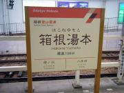 2009_05140005.JPG