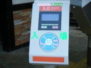 2009_05140031.JPG