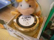 2009_08310046.JPG