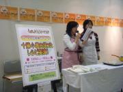 2010_01110009.JPG