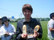 2009_07100086.JPG