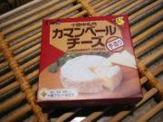 2010_10070041.JPG