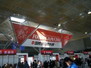 2011_03050063.JPG