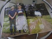 2011_06010079.JPG